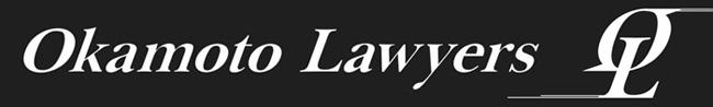Okamoto Lawyers